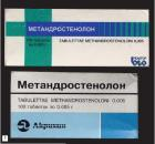 Russian Methandrostenolone…